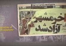 God liberated Khorramshahr, Imam Khomeini stressed