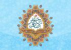 دانلود مولودی میلاد امام صادق علیه السلام/ محمود کریمی