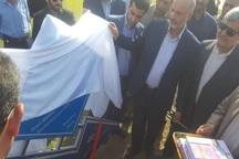 بوستان خبرنگار در اهواز افتتاح شد