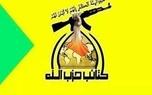 واکنش حزب الله عراق به خبر استفاده آمریکا از پاتریوت در خاک عراق