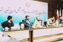 مدیران رسانه و تشکلهای دانشجویی خراسان رضوی گرد هم آمدند
