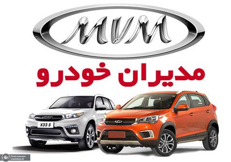 جزئیات  فروش نقدی و اقساطی مدیران خودرو از امروز 14 اسفند با قیمت های جدید