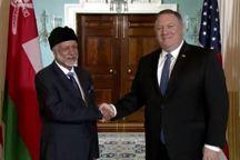 وزیران خارجه آمریکا و عمان دیدار کردند