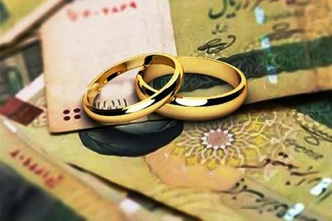آموزش مرحله به مرحله ثبت نام وام ازدواج+عکس