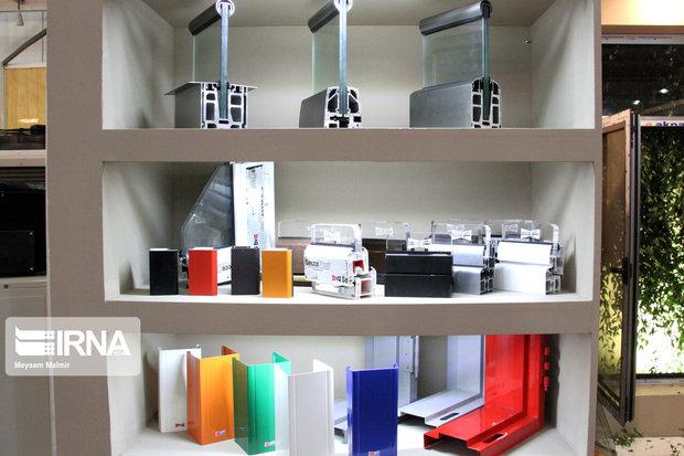 چهاردهمین نمایشگاه بینالمللی صنعت اصفهان گشایش یافت