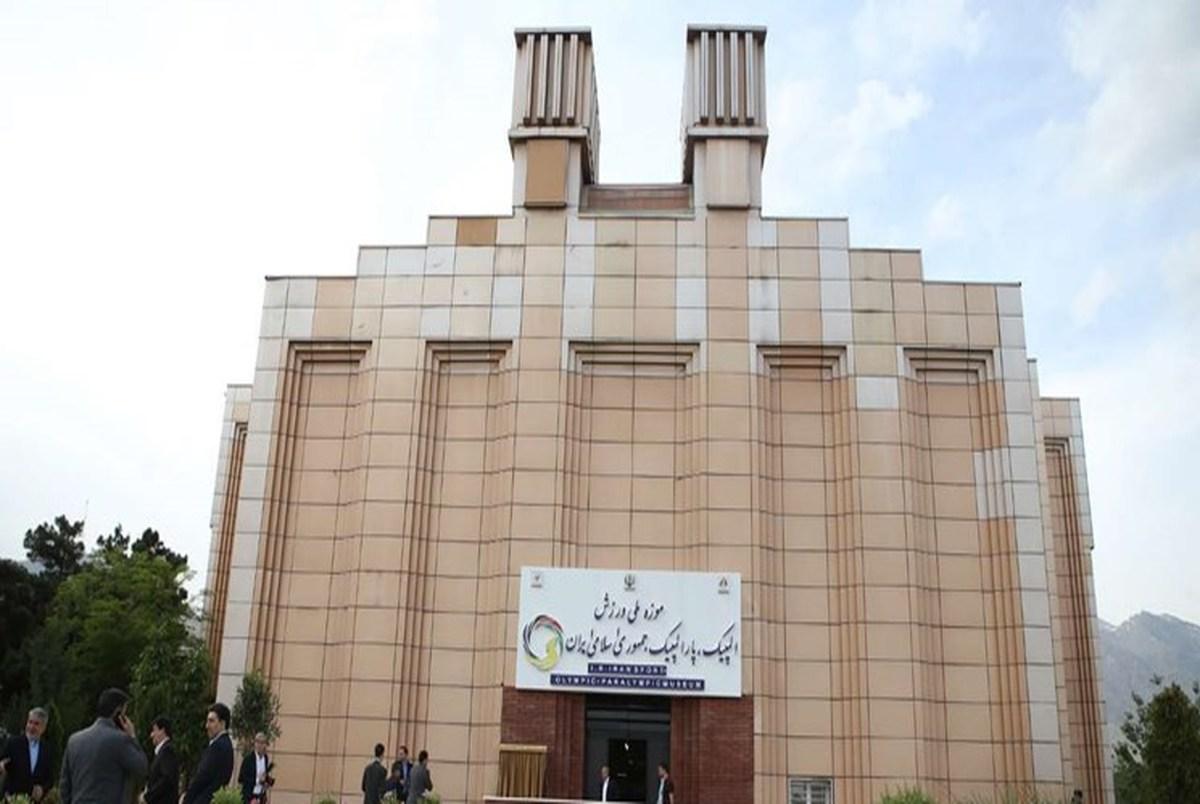 معرفی موزه ملی المیپک به عنوان برترین موزه دولتی