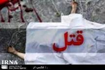 قتل پدر شهید بهشهری در دست بررسی است