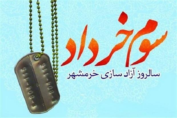 حماسه سوم خرداد برای نسل جوان تبیین شود