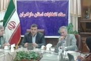 نظارت دقیق بر فرایند انتخابات در مازندران وجود دارد