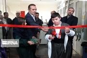 نمایشگاه توانمندی معلولان در مهاباد گشایش یافت