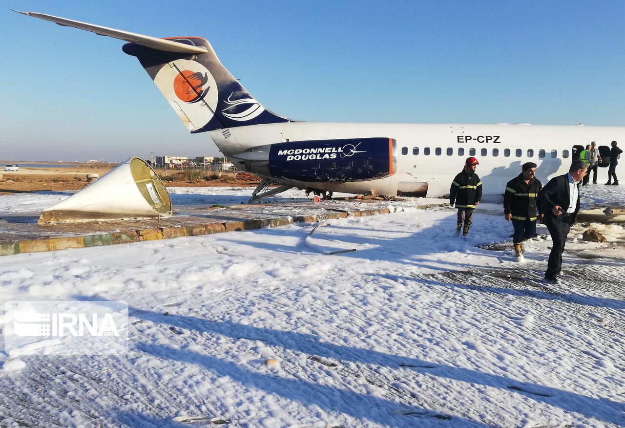 ۲ مصدوم در حادثه خروج هواپیما از باند فرودگاه ماهشهر