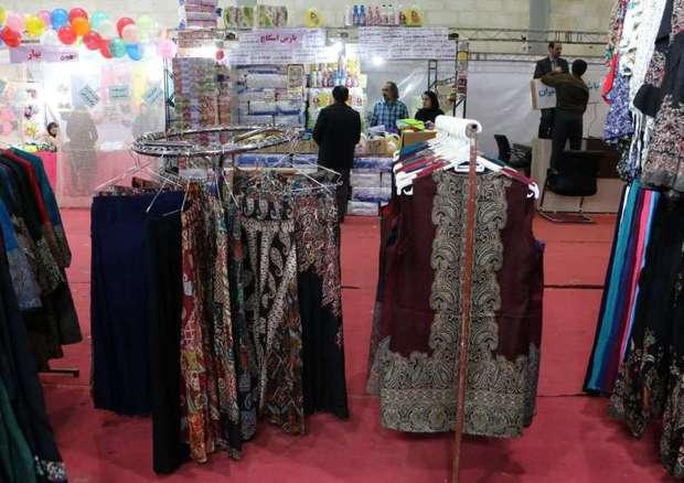 نمایشگاه پوشاک و صنایع غذایی در اراک گشایش یافت