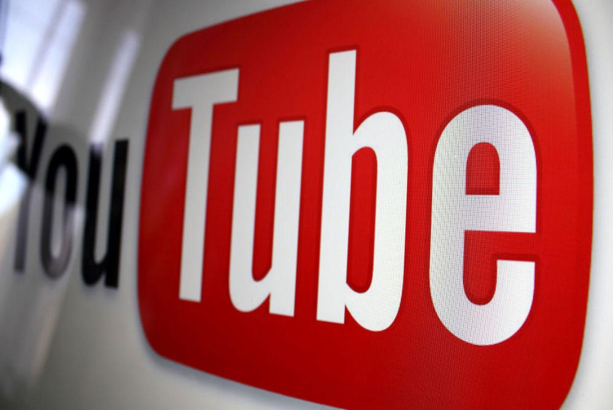 پرداخت میلیون دلاری یوتیوب به افرادی که فیلم پر بازدید تولید می کنند