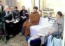 استشهاد القائد سلیمانی، الیوم العالمی لمکافحة الارهاب الدولی
