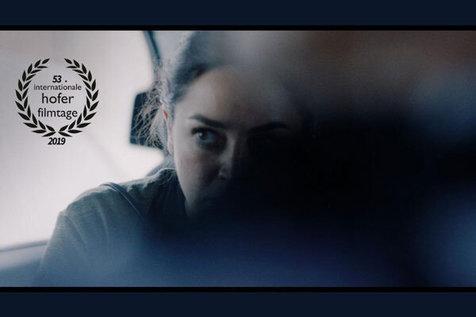 نخستین حضور بینالمللی فیلم «آرزو» در جشنواره «هوف» آلمان