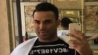 وحید خزایی ، یکی از شاخ های اینستاگرام دستگیر شد