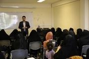 برگزاری دوره آموزش اجتماعی برای ۶۷۲ نفر از خانواده زندانیان در بوکان