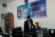 ۷۴ داوطلب انتخابات مجلس در خراسان جنوبی ثبتنام کردند