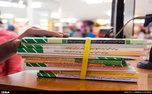 امروز آخرین مهلت ثبت سفارش کتاب درسی جاماندگان میان پایه