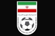 5 نامزد ریاست فدراسیون فوتبال تایید صلاحیت شدند