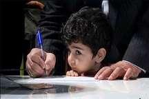 تشدید نظارت بر روند ثبت نام در مدارس خراسان رضوی