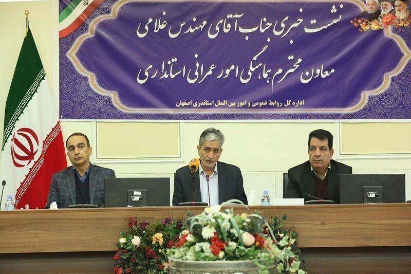 بیش از هزار  و ۸۰۰  طرح  در استان اصفهانبه بهره برداری میرسد