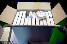 بیش از ۳ هزار قلم داروی غیرمجاز در ابهر کشف شد