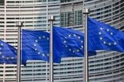 اتحادیه اروپا نگران انباشت اورانیوم توسط ایران است