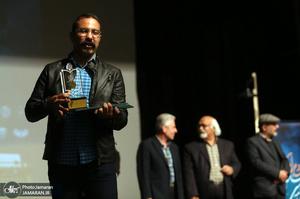 اختتامیه دومین جشنواره نمایشنامه نویسی و تئاتر روح الله