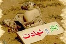 فرهنگ شهید و شهادت مانع بزرگ مقابله با ترفندهای دشمنان نظام است