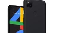 عکس لو رفته از گوشی جدید گوگل