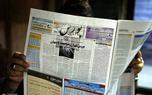 وضعیت بازار بورس و فرابورس + جدول / 7 مهر 99