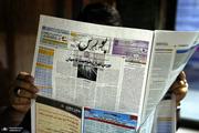 وضعیت بازار بورس و فرابورس + جدول / 30 مهر 99