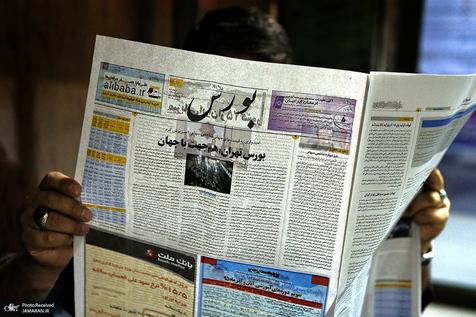 وضعیت بازار بورس و فرابورس+جدول / 11 آبان 99