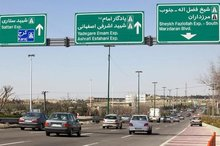 3 بزرگراه مرگبار پایتخت