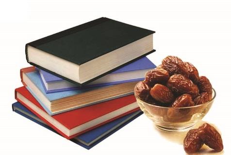 روش ها و توصیه هایی برای درس خواندن در ماه رمضان