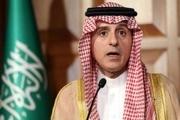 عادل الجبیر مدعی شد: ایران مسئول حملات به نفتکشها است