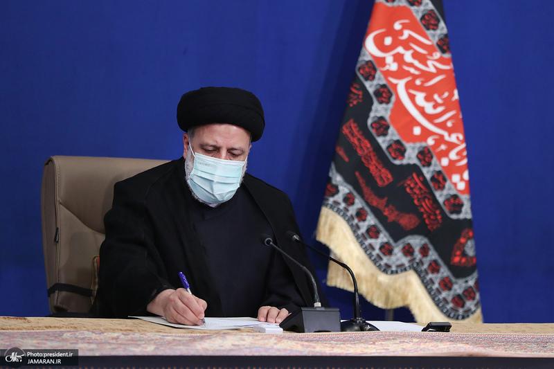 جلسه ستاد ملی مقابله با کرونا-23 مرداد 1400 - رئیسی دستخط