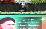 روحانی: ترجیح منافع ملی بر منافع بخشی و جناحی اساس کار برای همکاری دولت و مجلس خواهد بود