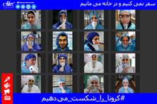 جدیدترین اخبار رسمی از کرونا در ایران/ تعداد جان باختگان به 2378 نفر، بهبودی ها 11133 تن و  مبتلایان 32332 نفر رسید