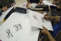مسابقه خوشنویسی کاتبان وحی در کامیاران برگزار شد