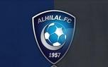 بحران کرونا در اردوی عربستانی ها/ الهلال خواستار تعویق بازی با شهرخودرو