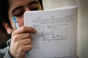 120میلیون برگ کاغذ برای برگزاری امتحانات خراسان رضوی نیازاست