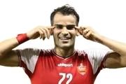 عیسی آل کثیر با پرسپولیس در فینال لیگ آسیا حضور دارد؟