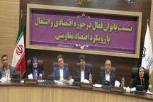 استاندار یزد حمایت بیشتر از زنان کارآفرین را شد