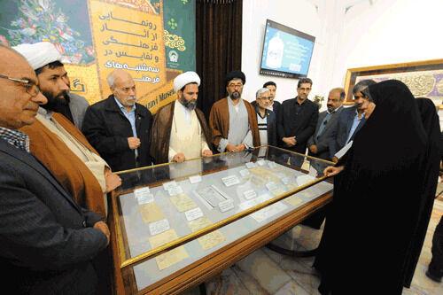 اسناد تاریخی مسجد گوهرشاد رونمایی شد