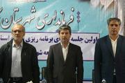 شورای برنامه ریزی آذربایجان غربی با حضور استاندار در تکاب آغاز شد