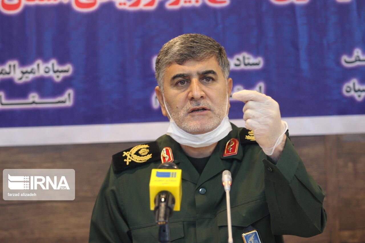 فرمانده سپاه امیرالمومنین(ع): رزمایش دفاع بیولوژیکی در ایلام برگزار می شود
