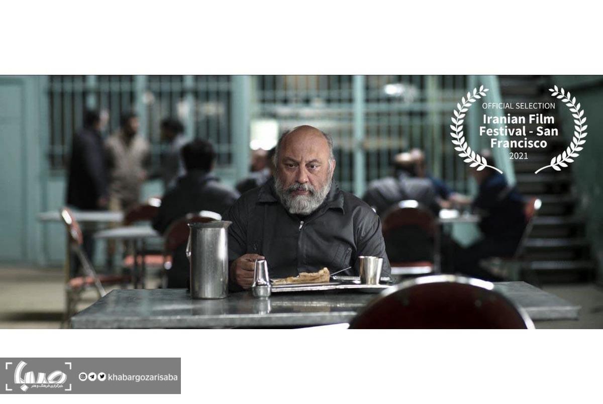 «جونده» به جشنواره فیلمهای ایرانی سانفرانسیسکو میرود