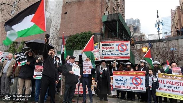 عکس/ تظاهرات علیه طرح ترامپ مقابل ساختمان سازمان ملل